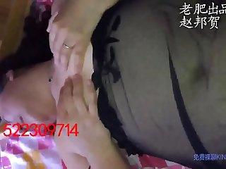 操北京老干妈
