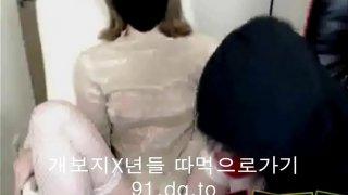 한국야동 공공장소에서 딸쳐주는 여자