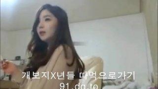 성신여대 18학번 지X연 자취방 유출영상